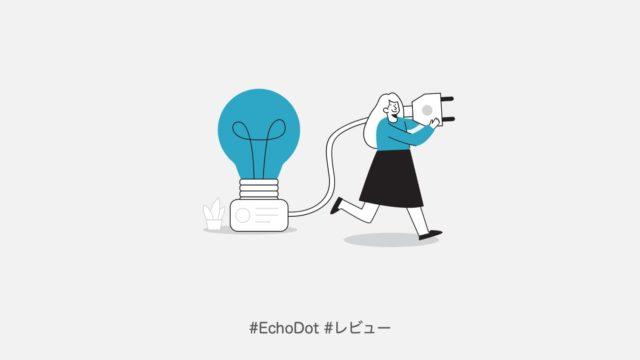 EchoDot