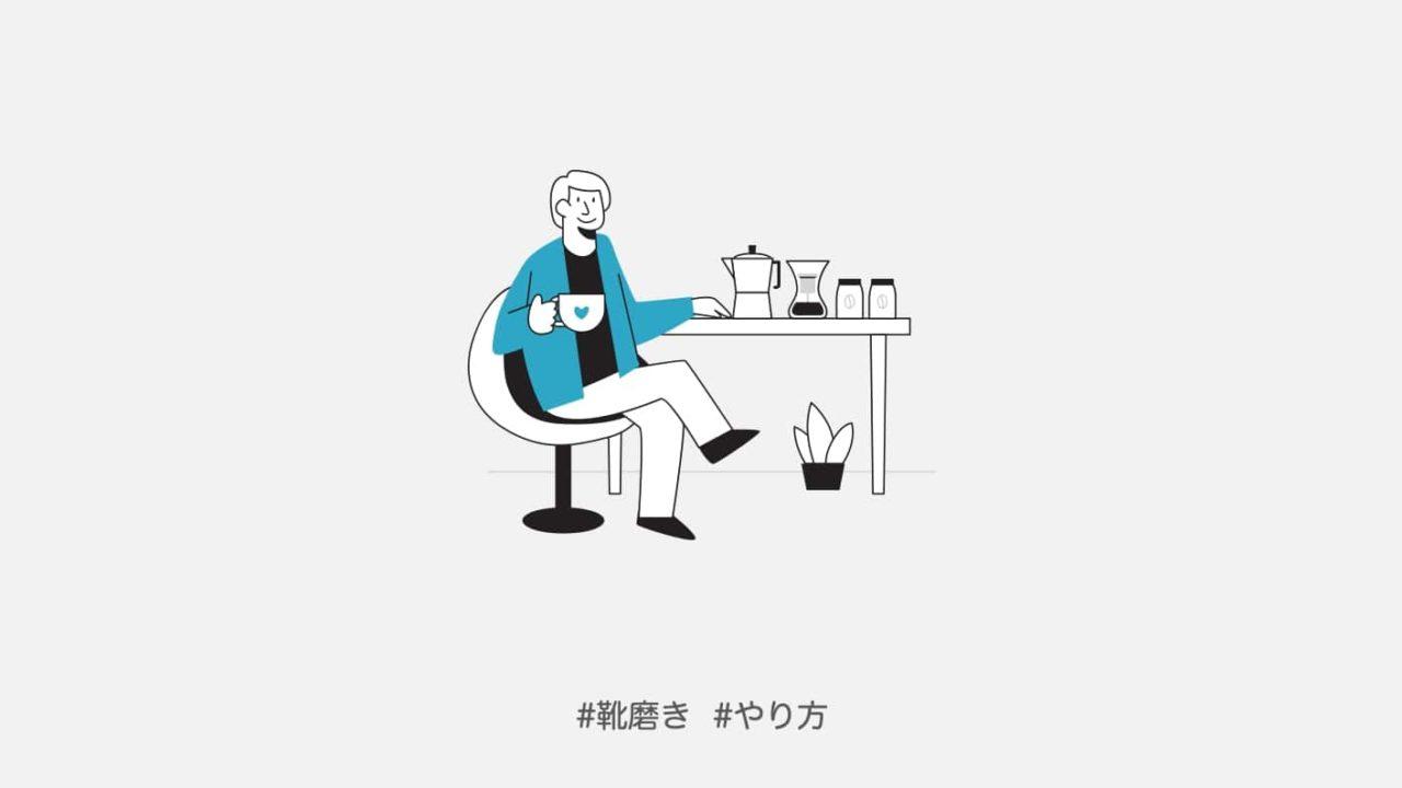 飲料業界の業界研究